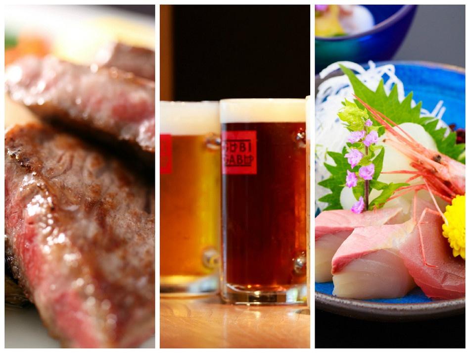 自家製クラフトビールが和牛の旨みと日本海の海幸を引き立てます。