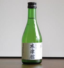 選べるお土産:丹後の純米吟醸酒