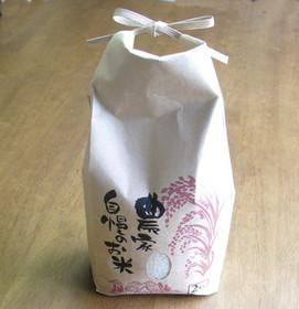 選べるお土産 : 丹後のコシヒカリ2Kg