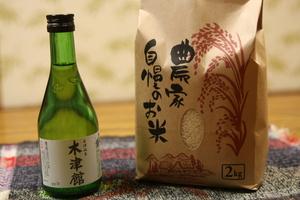 純米酒300mlか丹後コシヒカリ2キロ
