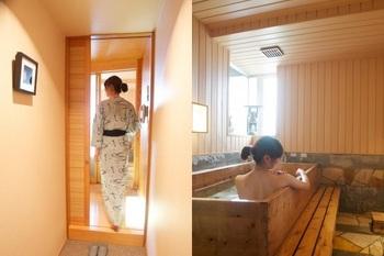 貸切風呂「かえる風呂」