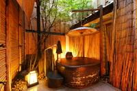 3趣の貸切温泉の1つ『きららの湯』