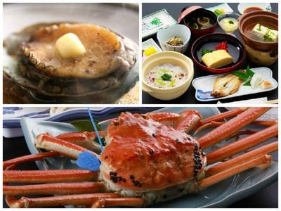 日本海の海の幸を味わい尽くす。カニ、アワビはもちろん、朝ご飯も好評をいただいています。