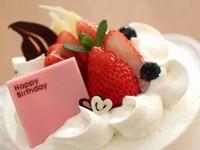 メッセージが添えられるホールケーキ