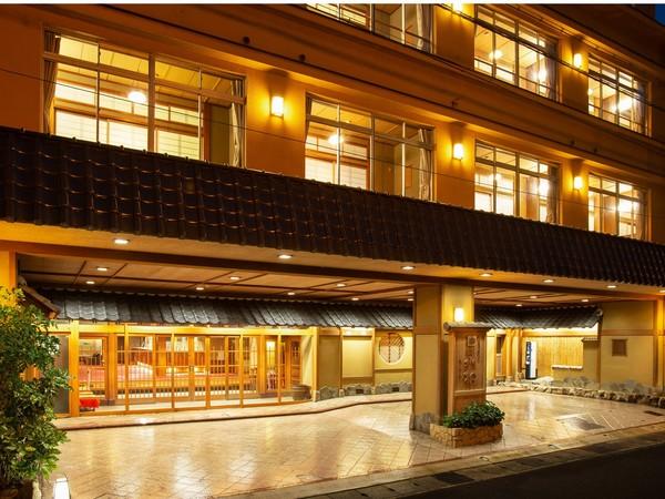 泉都|泉都の予約は城崎温泉旅館予約・お宿とれとれ