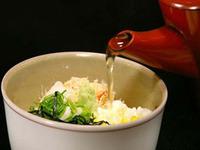 朝食でお出しする名物「カニぼんぼり」 カニの出し掛け茶漬け